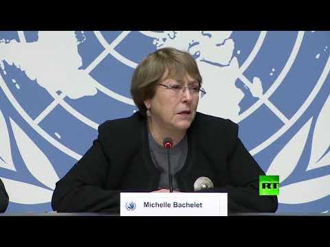الأمم المتحدة تتهم تنظيم داعش باحتجاز 7 آلاف مدني كرهائن في دير الزور