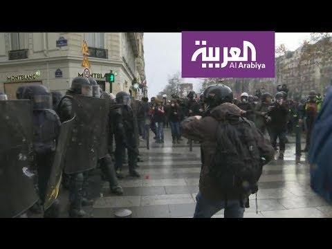 صدامات في جادة مارسو المؤدية إلى الشانزليزيه
