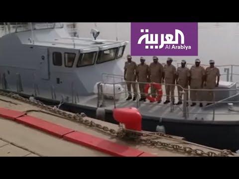 شاهد السعودية تسلم مهمة قيادة القوة المشتركة 150 إلى كندي