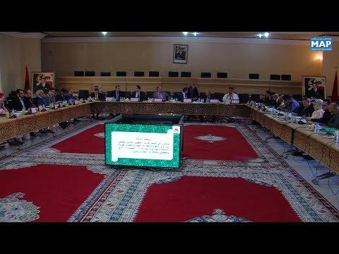 شاهد المجلس الإقليمي لكلميم يُصادق على اتفاقيات لتعزيز التنمية في الإقليم
