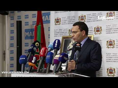 شاهدتصريح الخلفي بشأن فوضى الرقاة في المغرب