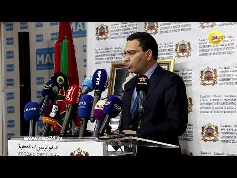 الحكومة المغربية تحدد موقفها الرسمي بشأن تنظيم كأس افريقيا لسنة 2019