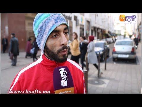 شاهدالجمهور المغربي يُبدي رأيه بشأن تنظيم كان 2019