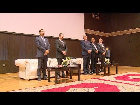 شاهد تنصيب محمد غاشي رئيسا لجامعة محمد الخامس في الرباط