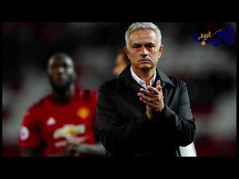 شاهد  إقالة جوزيه مورينيو من قيادة مانشستر يونايتد
