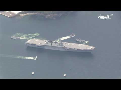 شاهد اليابان تتحول عسكريا بخطة دفاعية لتعزيز ترسانتها