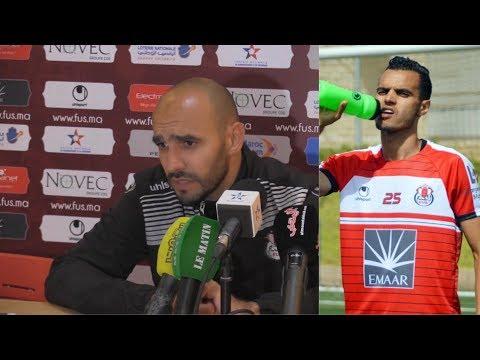 تصريحات وليد الركراكي عن مباراة فريقه أمام أولمبيك خريبكة