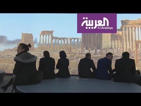 شاهد معرض مغربي لمقتنيات نجت من الحروب في العراق وسورية وأفغانستان