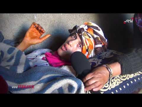 شاهد سيدة مغربية تروي تفاصيل مروعة عن تعرضّها للاغتصاب