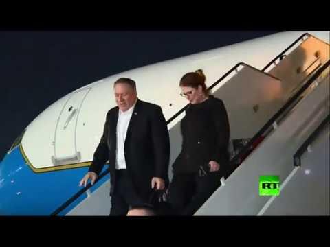 شاهد لحظة وصول وزير الخارجية الأميركي مايك بومبيو إلى القاهرة