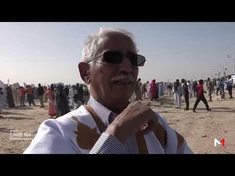 شاهد  مسيرة كبيرة في موريتانيا ضد الكراهية والتطرف