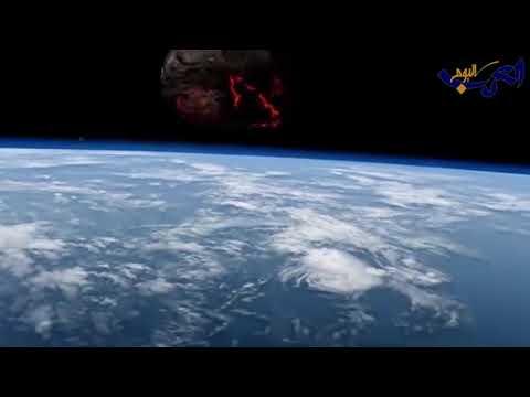 بالفيديوتعرَّف على كويكب يوم القيامة الذي سيصطدم بالأرض