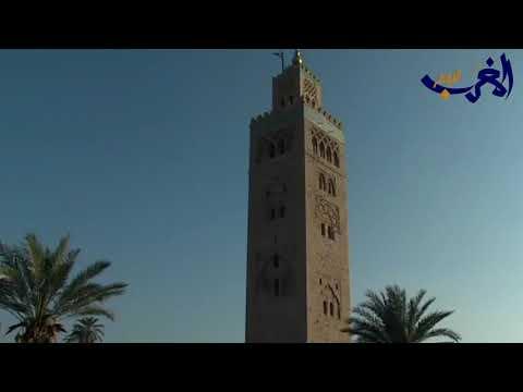 شاهد  رئيس الفيفا في مراكش لعقد مؤتمر تطوير منظومة كرة القدم