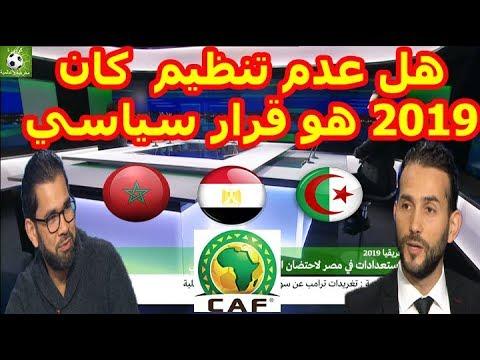 قناة فرنسية تشهد جدلًا بين مغربي وجزائري