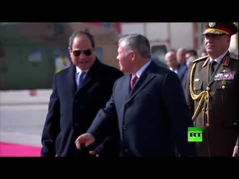 مراسم استقبال الرئيس المصري في الأردن