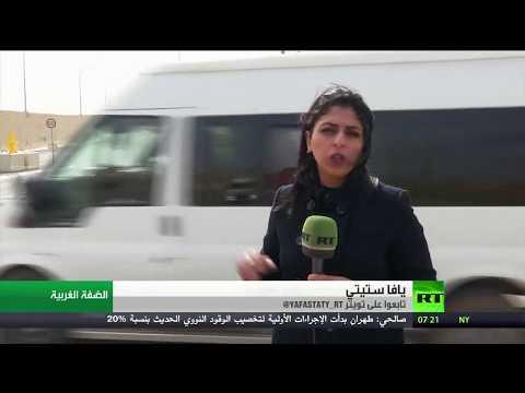 طريق جديد يفصل الفلسطينيين عن المستوطنين