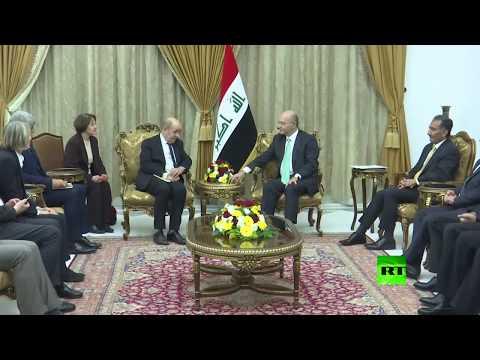 رئيس العراق يلتقي وزير الخارجية الفرنسي في بغداد