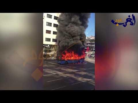 شاهد احتراق حافلة وسط منطقة المعاريف في الدار البيضاء