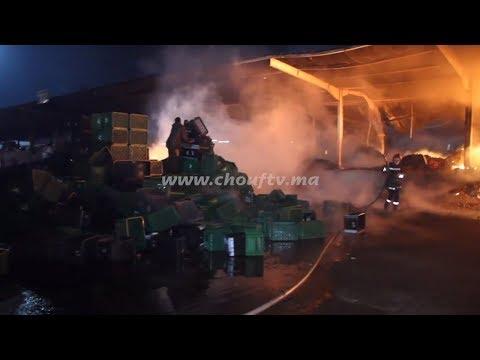 شاهد  حريق هائل بسوق الجملة في مدينة الدارالبيضاء