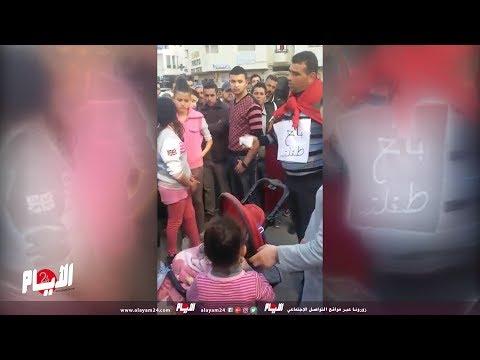 شاهد مغربي يعرض طفلتيه للبيع في الشارع