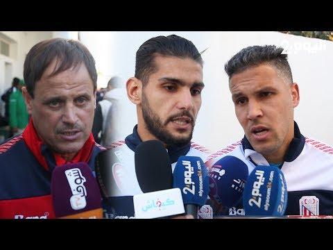لاعبو المغرب التطواني يبدون آسفهم لضياع الفوز على الرجاء