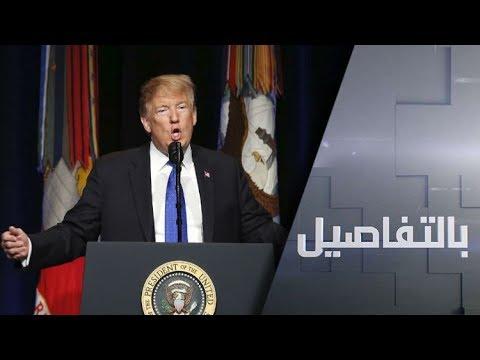 الرئيس ترامب يكشف تفاصيل خطة الدفاع الصاروخي الجديد