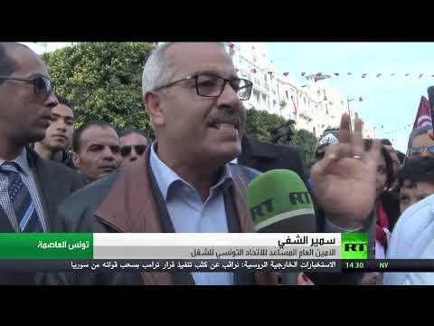 إضراب جديد ضد الحُكومة التونسية