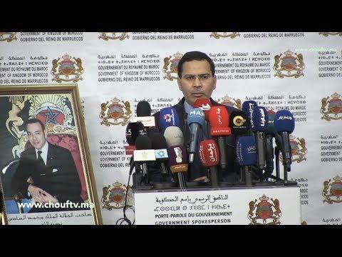 شاهد تعليق الحكومة المغربية على إضراب التجار بسبب الإجراءات الضريبية
