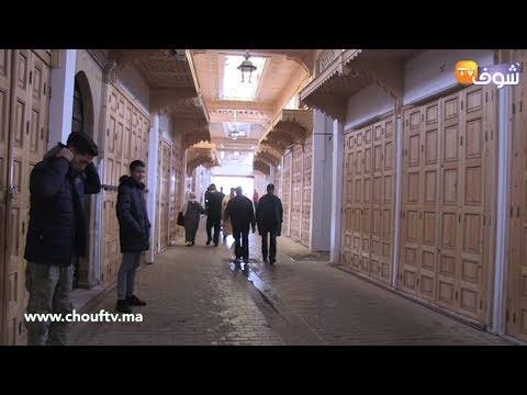 شاهد إضراب عام للتجار في الرباط وتمارة ضد حكومة سعد الدين العثماني
