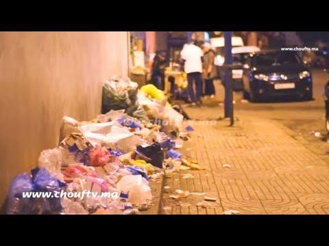 شاهد  تراكم القمامة أمام المستشفى الجامعي ابن رشد
