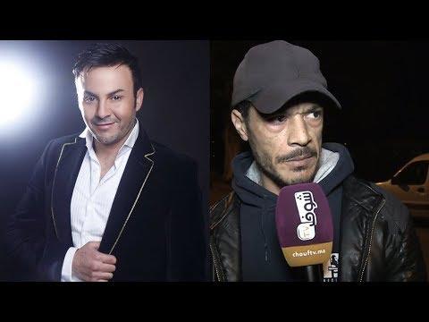 شاهد كواليس الحادث البشِع الذي تعرّض له الفنان المغربي حاتم إدار وكشف هوية القتلى الثلاثة