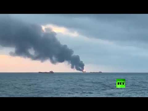 شاهد مقتل 14 بحارًا جراء حريق على متن سفينتين في مضيق كيرتش
