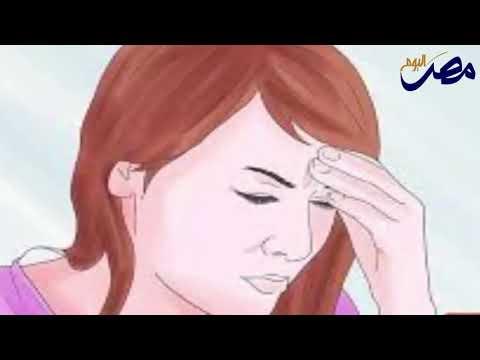 بالفيديو  تعرفي على الأسباب التي تؤخر حُدوث الحمل الثاني