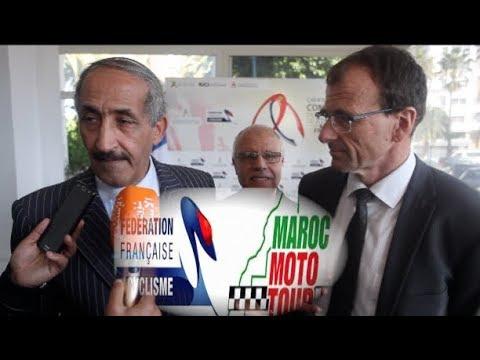 شاهد  محمد بن الماحي يبرز أهمية الشراكة مع الجامعة الفرنسية للدراجات
