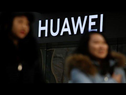 أميركا تتهم هواوي الصينية بانتهاك العقوبات على إيران