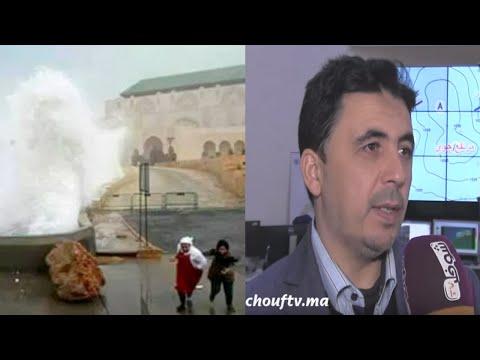 شاهد حقيقة الإعصار الخطير الذي سيضرب المغرب يوم الجمعة