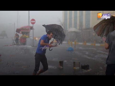 شاهد الأرصاد تؤكّد الطقس سيشهد تساقطات مطرية ورياح قوية