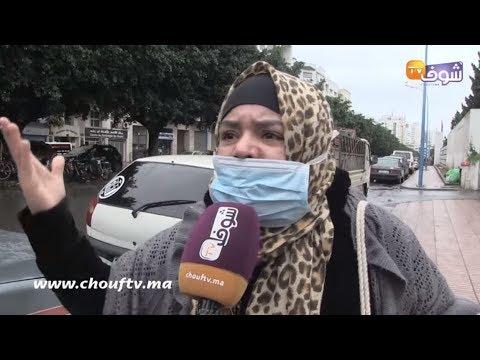 شاهد  مواطنة مغربية تكشف عن معاناتها في مستشفى  أبي راشد