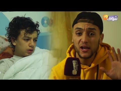 شاهد  إصابة الفنان المغربي ياسين صواب بأنفلونزا الخنازير