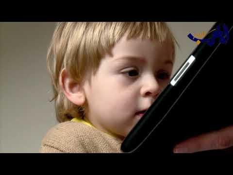 إشعاعات الهواتف المحمولة تشكل خطرًاعلى أدمغة الأطفال