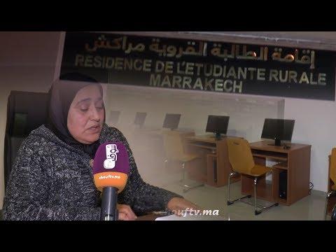 مديرة تكشف دوافع طردها لطالبة من دار بمراكش ليلاً