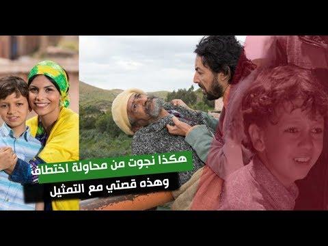 شاهد ممثل مغربي يتعرّض للاختطاف