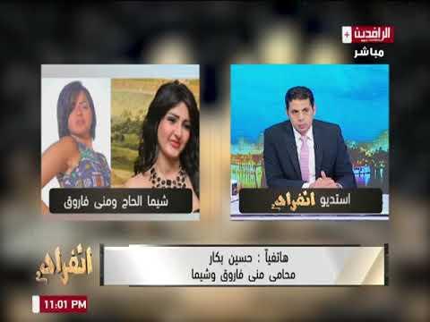 شاهد تفاصيل فضيحة تسريب فيديوهات جنسية لفنانتين في مصر