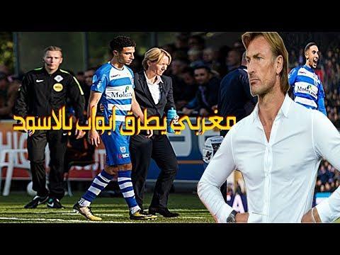 موهبة المغربي يوسف النملي تسطع في الدوري الهولندي