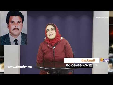 مغربية تكشف حقائق مُثيرة عن والدها المُتوفّى