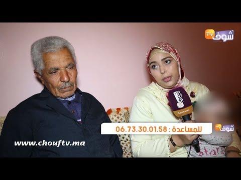 شاهد أب ينقلب على ابنته بعد طلاقه من والدتها