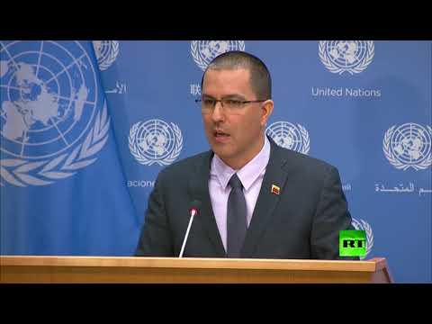 شاهد كاراكاس تدعو المعارضة الفنزويلية للحوار