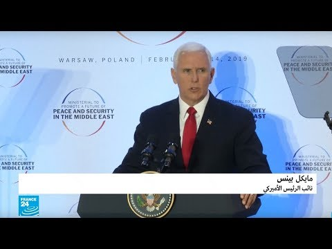 مايكل بينس يؤكّد أنّ أميركا قوة خير في الشرق الأوسط