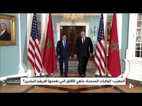 مدى تأثير العلاقات بين المغرب وواشنطن على تنمية القارة الأفريقية