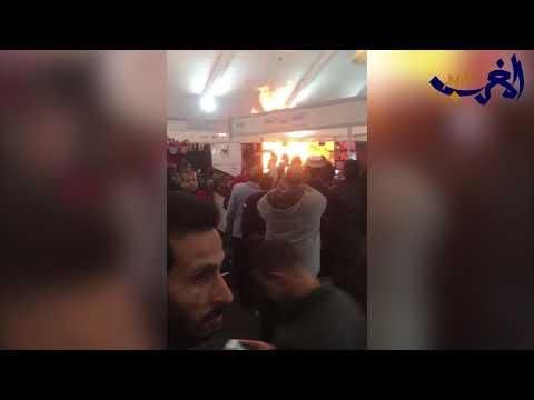 شاهد  حريق داخل معرض الكتاب الدولي للنشر في الدار البيضاء